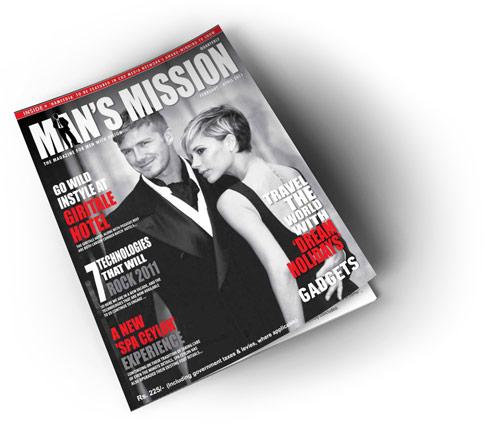 magazine-hami